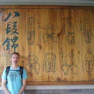 Viaje a Beijing (Julio 2014)