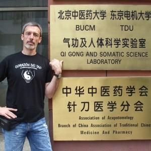 Universidad de MTC de Beijing, departamento de Qigong (Julio 2014)